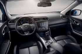 Ver foto 19 de Renault Kadjar Zen Blue 2019