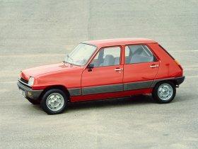 Ver foto 2 de Renault R5 1971
