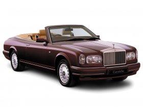 Fotos de Rolls Royce Corniche