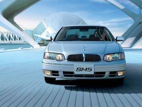 Ver foto 1 de Samsung SM5 2004