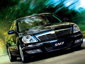 Ver foto 1 de Samsung SM7 2004