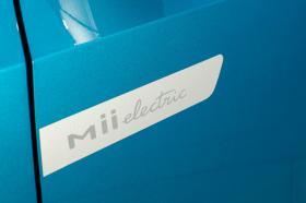 Ver foto 64 de Seat Mii electric 2020