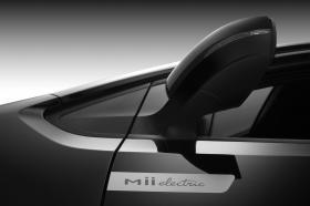 Ver foto 56 de Seat Mii electric 2020