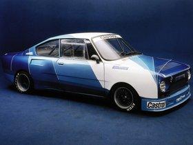 Ver foto 38 de Skoda 130 RS Type 735 1975