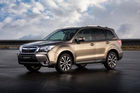 Ver foto 5 de Subaru Forester Executive 2019