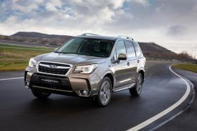 Ver foto 9 de Subaru Forester Executive 2019