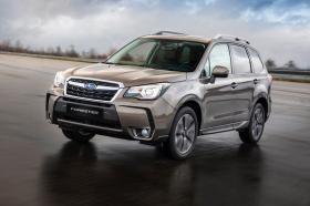 Ver foto 10 de Subaru Forester Executive 2019