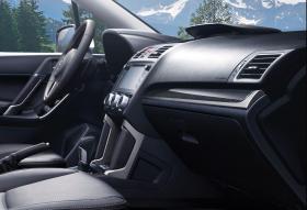 Ver foto 2 de Subaru Forester Executive 2019
