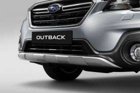 Ver foto 21 de Subaru Outback Executive Plus 2018