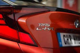 Ver foto 12 de Toyota C-HR 180H 2019