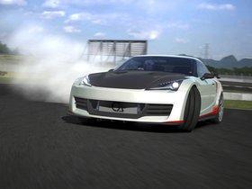 Ver foto 6 de Toyota FT-86G Sports Concept 2010