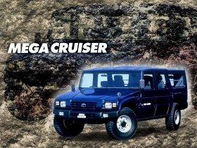 Ver foto 4 de Toyota Mega Cruiser 1996