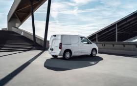 Ver foto 26 de Toyota ProAce City Van 2020