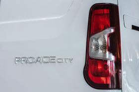Ver foto 4 de Toyota ProAce City Van 2020
