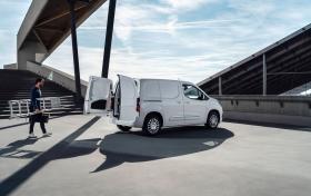 Ver foto 23 de Toyota ProAce City Van 2020