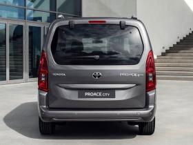 Ver foto 14 de Toyota ProAce City Verso Long 2020