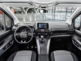 Ver foto 26 de Toyota ProAce City Verso Long 2020