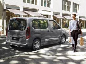 Ver foto 1 de Toyota ProAce City Combi 2020