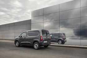 Ver foto 39 de Toyota ProAce City Van 2020
