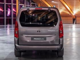 Ver foto 30 de Toyota ProAce City Verso Long 2020