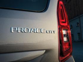 Ver foto 12 de Toyota ProAce City Combi 2020