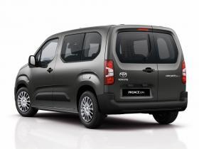 Ver foto 8 de Toyota ProAce City Combi 2020