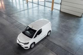 Ver foto 33 de Toyota ProAce City Van 2020