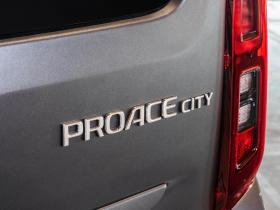 Ver foto 29 de Toyota ProAce City Verso Long 2020