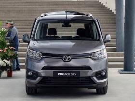 Ver foto 13 de Toyota ProAce City Verso Long 2020
