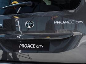 Ver foto 32 de Toyota ProAce City Verso Long 2020