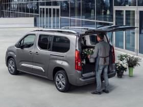 Ver foto 8 de Toyota ProAce City Verso Long 2020
