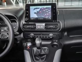 Ver foto 25 de Toyota ProAce City Verso Long 2020