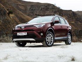Ver foto 18 de Toyota RAV4 2015