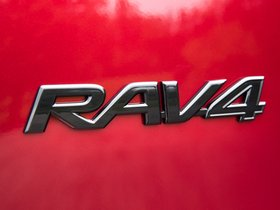 Ver foto 17 de Toyota RAV4 Trail Edition 2017