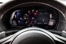 Ver foto 28 de Toyota GR Supra (A90) 2019