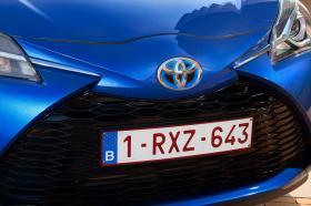 Ver foto 69 de Toyota Yaris Hybrid 2017