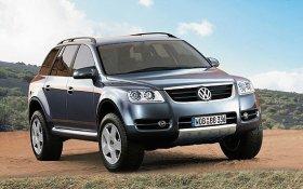 Ver foto 1 de Volkswagen AAC Concept 2000