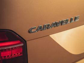 Ver foto 19 de Volkswagen Caravelle UK T6.1 2020