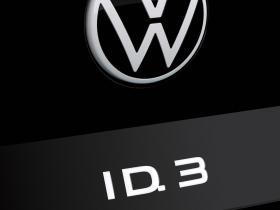 Ver foto 15 de Volkswagen ID 3 First Edition 2020