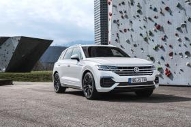 Ver foto 22 de Volkswagen Touareg V6 TDI R-Line 2019
