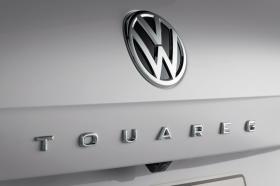 Ver foto 33 de Volkswagen Touareg V6 TDI R-Line 2019