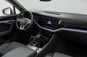 Ver foto 3 de Volkswagen Touareg V6 TDI R-Line 2019
