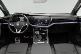 Ver foto 4 de Volkswagen Touareg V6 TDI R-Line 2019
