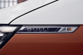 Ver foto 7 de Volkswagen Multivan Bulli T6.1 2019