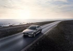 Ver foto 4 de Volvo S60 T6 Inscription 2019