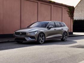 Ver foto 5 de Volvo V60 T8 Twin AWD 2018