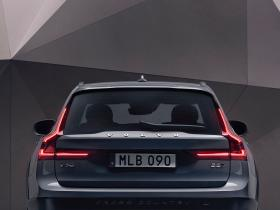 Ver foto 9 de Volvo V90 Cross Country B6 2020