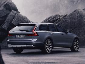 Ver foto 2 de Volvo V90 Cross Country B6 2020