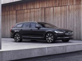 Ver foto 7 de Volvo V90 T8 AWD Recharge Inscription 2020