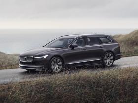 Ver foto 8 de Volvo V90 T8 AWD Recharge Inscription 2020